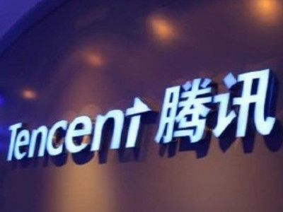 Tencent sues over copyright infringement